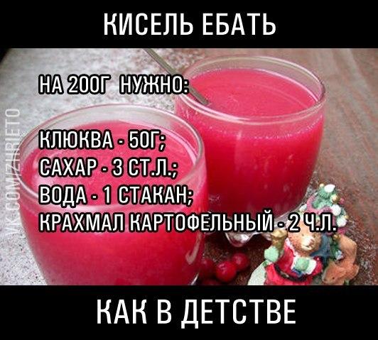 Рецепт кисель из ягод и крахмала