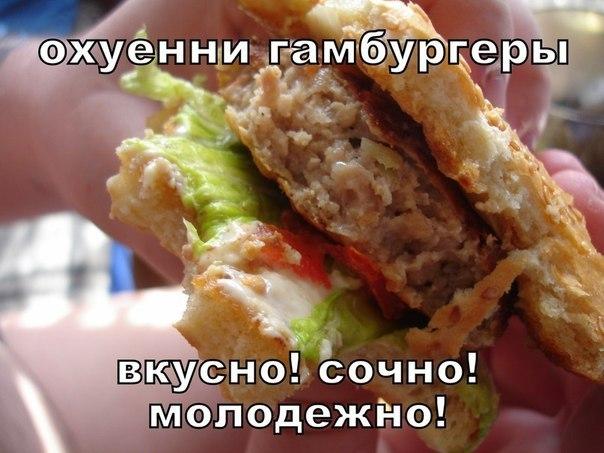 Гамбургер в домашних условиях с сосиской