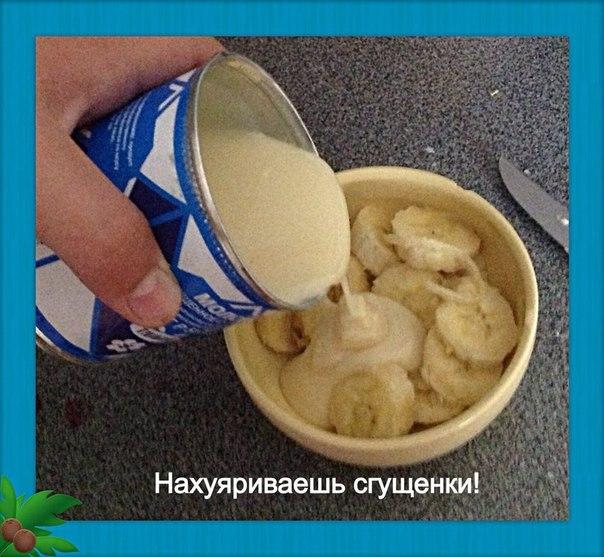 devaha-soset-banan-s-sgushenkoy